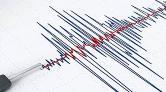 İstanbul Üniversitesi'nden Deprem Raporu