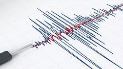 Van'da 4.7 Büyüklüğü'nde Deprem