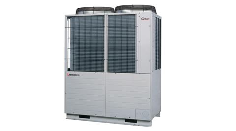 Form MHI Klima Sistemleri'nden QTON Isı Pompası