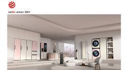 LG'ye Red Dot Dizayn Ödülü