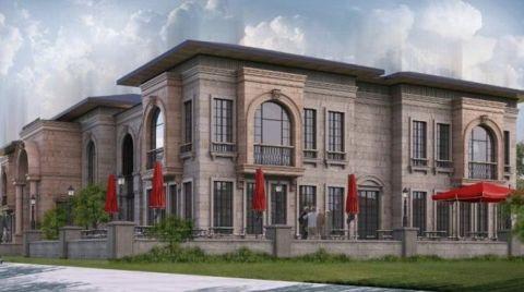 Millet Bahçesine 16 Milyon TL'lik Mutfak Sanatları Merkezi Yapılacak