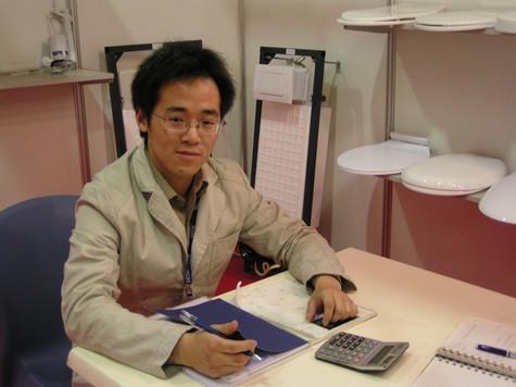 Jimmy Hua